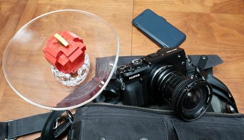 Trying a Vintage Nikon 28mm PC Lens on a Fujifilm GFX 50R
