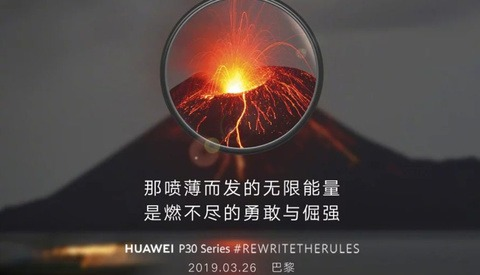 Huawei Busted Once Again for Faking Phone Camera Capabilities Using DSLR Images