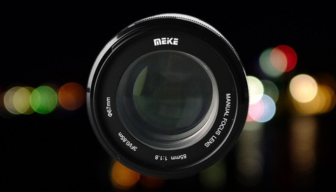 New Budget Portrait Lens for Sony Shooters: Meike 85mm f/1.8 Announced
