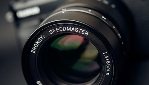 Fstoppers Reviews the Zhongyi Mitakon 65mm f/1.4 for Fujifilm GFX
