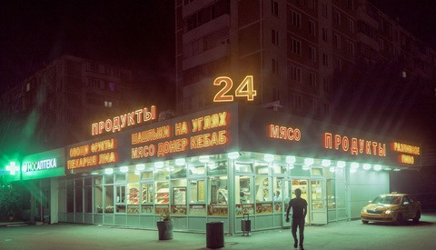 Russian Photographer Takes Neon 'Dystopian Metropolis' Street Photos of Moscow