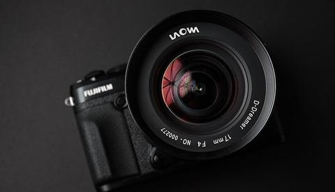 Fstoppers Reviews the Laowa 17mm f/4 Zero-D for Fujifilm GFX