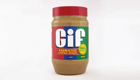 Gif or Jif? Jif Peanut Butter Pokes Fun With Limited-Edition Run