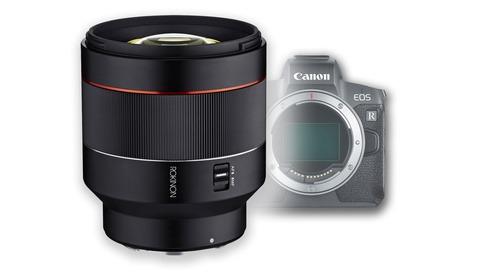 Samyang/Rokinon Announces the 85mm f/1.4 Autofocus Prime Lens for Canon RF