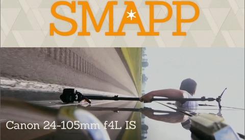 5 Killer Canon Lenses for Video (SMAPP)