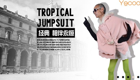 72 Year-Old Man Models His Granddaughter's Fashion Line