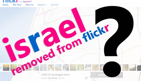 Israel No Longer Appears On Flickr Maps [UPDATE: Been Re-Added!]