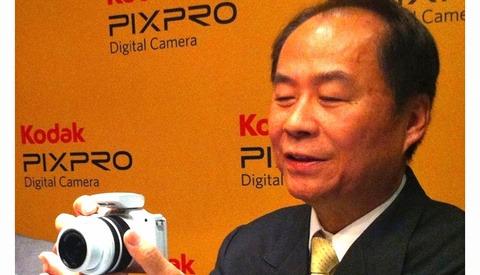 Kodak-Branded PixPro S1 Camera: Will It Help?