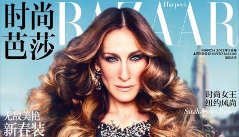 Photoshop Fail. Harper's Bazaar Photoshop Looks Rather Bizarre
