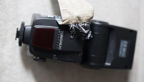 Rebranded Lighting Equipment Horror Story: Be Careful What You Buy