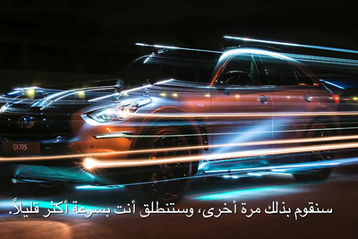 """""""Inspired Light"""" Combines Light Painting And Automotive Photography"""