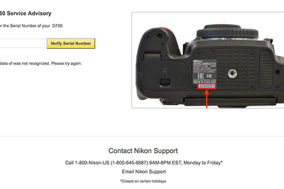 Nikon Issues Service Advisory for D750 Flare Issue