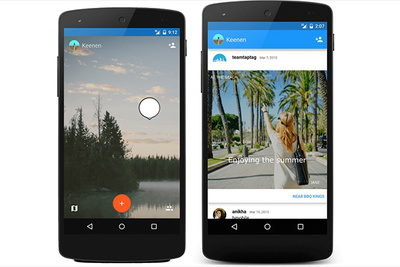 TapTag Is A New Scavenger Hunt App For The Adventurous Photographer