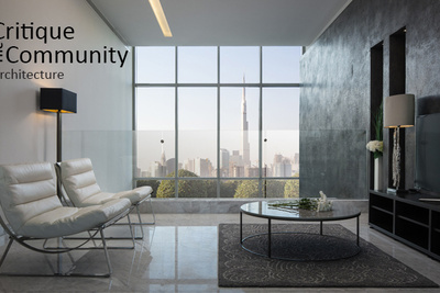 Critique the Community with Mike Kelley - Submit Your Architectural Photos