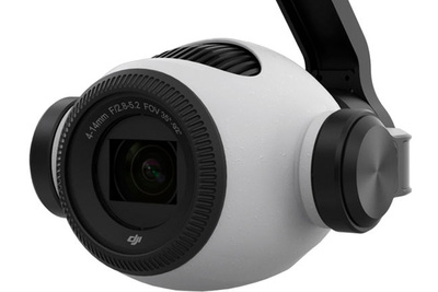 DJI Announces the Company's First Zoom Camera for Drone Photography and Videography