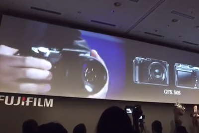 Fujifilm Announces Mirrorless Medium Format Digital Camera and Six New Lenses