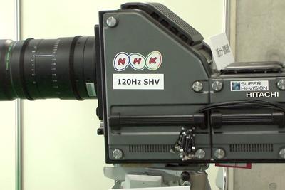New Camera Captures 4 Billion Pixels Per Second