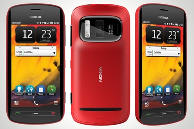 Hasselblad, Phase One, or the New Nokia 808 Pureview?