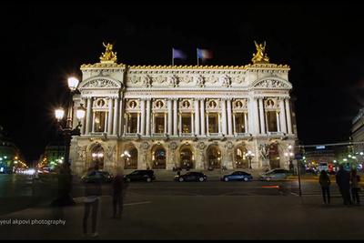 Paris In Motion Part 2