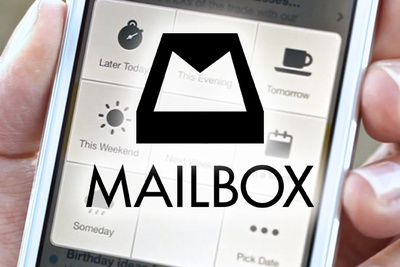An Email App To Be Excited About