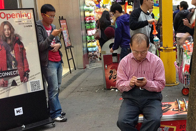 Tao Lin's 'Facedown Generation' of Taipei