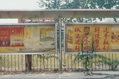 Photographer Liu Bolin Talks About His Process