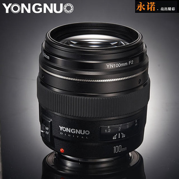 Yongnuo 100mm in Pre-Production
