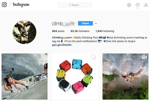 Freebooting instagram account featuring Lynn HIll by Zak Heinz
