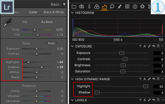 HDR tools