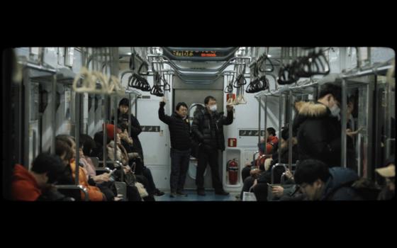 South Korean metro
