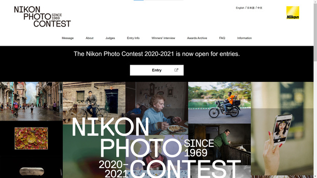 Photography competition nikon photo contest