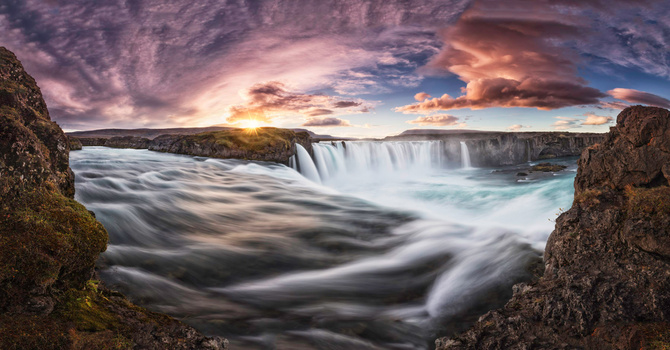 Over the edge at Goðafoss