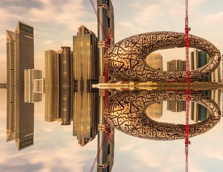 Museum of the Future by Rolando Batacan