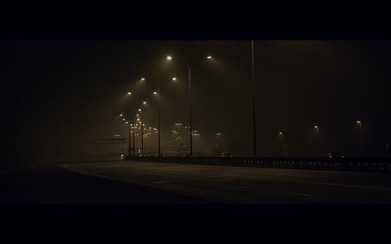 Fog Street 1