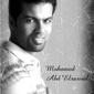 mohamed abd elrasoul's picture