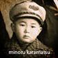 minoru karamatsu(柄松稔)'s picture
