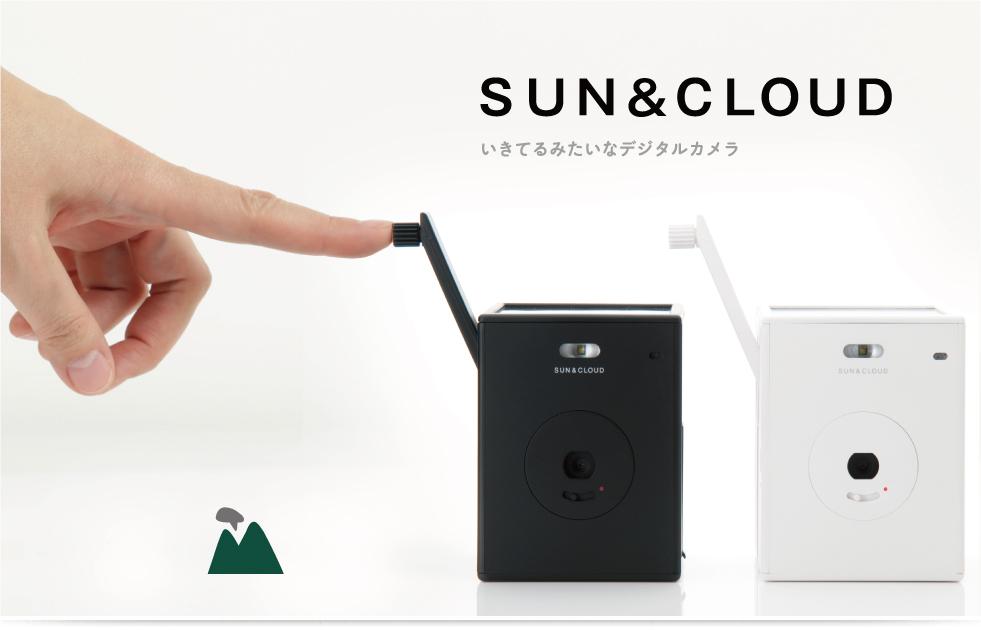 suncloud_005