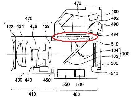 nikon-dslr-second-half-mirror-patent