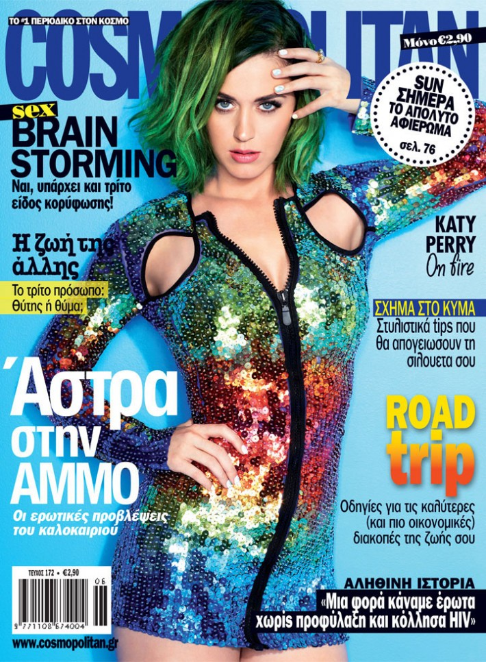 Katy Perry Cosmopolitan Greece